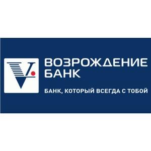 Новые возможности для малого бизнеса Барнаула