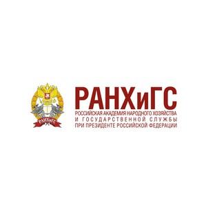 Руководители международных организаций станут экспертами Гайдаровского форума - 2014