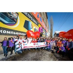 LG и «Десятое измерение» провели первый совместный  День донора в Саратове