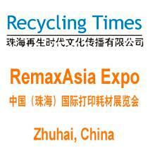 ������-������ (������) � RecyclingTimes (�����)  ��������� �������������� ��������������