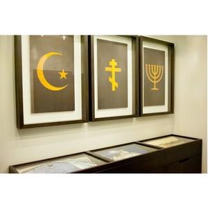 В клинике ОАО «Медицина» открылась молельная комната