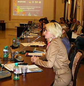 Форум «Корпоративное волонтерство: Бизнес и общество» в Общественной палате РФ