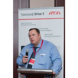 В Крыму прошел семинар для владельцев транспорта при участии Атол Драйв