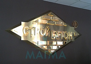 Изготовление и установка световых коробов в Москве, а также в Московской области по выгодным ценам