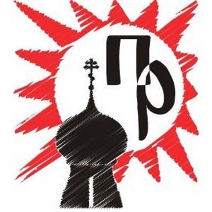 """Выставка """"Православная Русь"""" в Санкт-Петебурге"""
