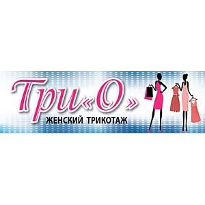 Женский трикотаж от компании ТриО