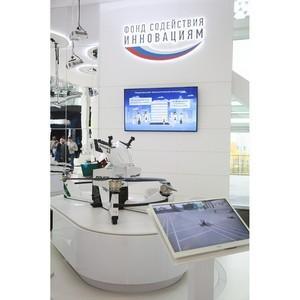 Фонд содействия инновациям профинансирует 250 проектов в рамках НТИ на сумму 3 млрд рублей