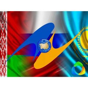 О присоединении Киргизской Республики к Евразийскому экономическому союзу