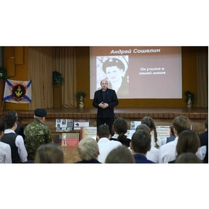 Память погибшего морского пехотинца Андрея Сошелина почтили в Нижнем Новгороде