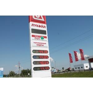 ¬ ћордовии провели мониторинг цен на топливо
