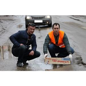 Активисты ОНФ в Коми рассмотрели планы властей по ремонту «убитых» дорог в регионе