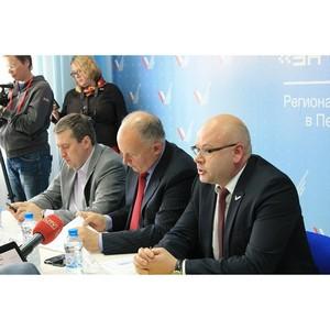 Фонд «Здоровье» обсудил проблемы доступности медпомощи в Пермском крае