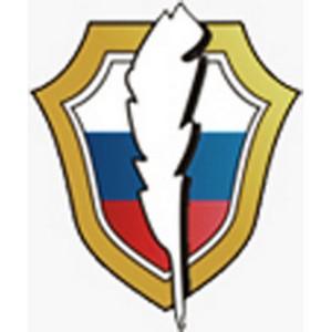 Для регионов Северного Кавказа был проведён вебинар по мерам господдержки инновационных проектов