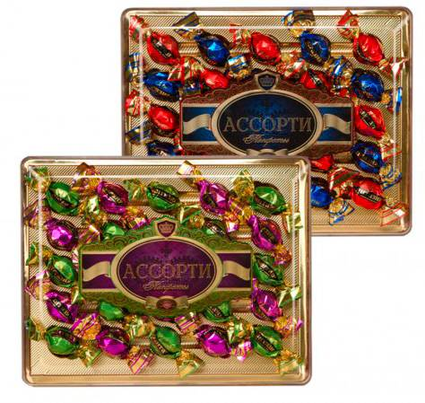 Gift boxes of the chocolate sweets