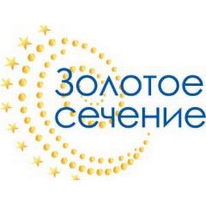 Пресс-конференция «Организация и проведение II Международного медиа-форума «Четвертая власть»»