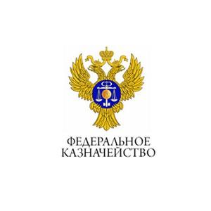 «БАРС Груп» приняла участие в отборе компонентов для системы Электронный бюджет