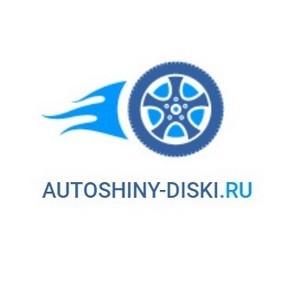 Эксперт интернет-магазина «Автошины и диски» рассказывает о преимуществах шин «Кама»