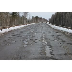Активисты ОНФ в Коми составили топ-10 «убитых» дорог в регионе