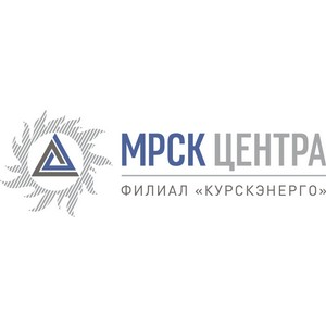 В курском филиале МРСК Центра из-за непогоды введен режим повышенной готовности