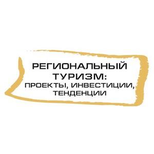 Кто хочет работу с командировками по России?