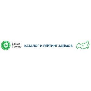 Ресурс «Займи Срочно» проведет работу по повышению финансовой грамотности населения