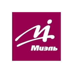 Группа компаний «Миэль» –  московская звезда на рынке ипотеки