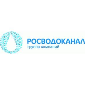 """—пециалисты """" Ђ–осводоканалї выделили тренды, заданные выставкой IFAT 2014"""