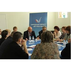 Фонд «Здоровье» обсудил проблемы доступности медпомощи в Костромской области