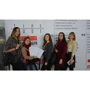 Студенческий проект — призер фестиваля молодежной журналистики