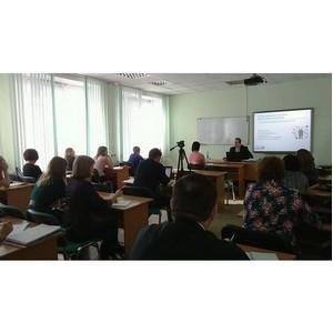 В Красноярске началось обучение кураторов команд-участниц Конкурса «Спроси финансиста»