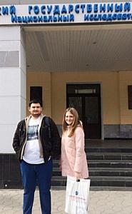 Студенты ТГУ – победители всероссийской конференции молодых химиков
