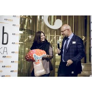 В Москве вручат международную премию за креативные идеи  в отрасли сувенирной продукции