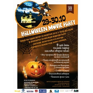 Halloween Movie Party_29-30 ������� ������� ղ� �������
