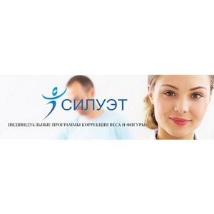 Центр косметологии - реальная помощь в лечении ожирения