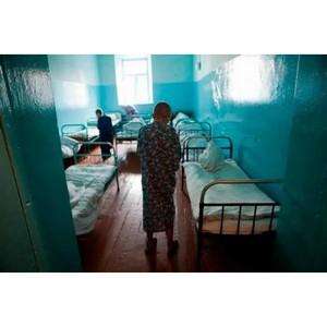 В Иркутской области в 2019 году заработает клиника первого психотического эпизода