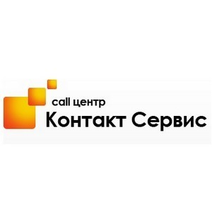 Открытие нового офиса call-центра «Контакт Сервис»