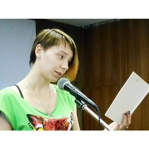 Молодое поколение «Созвучия» читает стихи ушедших, как свои