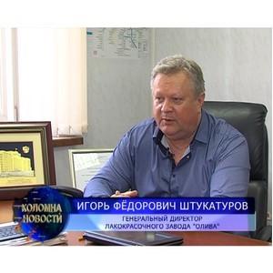 """Лакокрасочный завод """"Олива"""" принял участие на коломенском телевидении"""