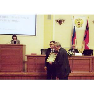 Красная книга Волгоградской области презентована 25 октября