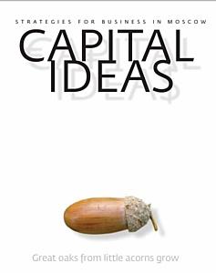 ����� ������ ����� ������� �Capital Ideas�