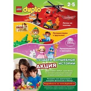 Создаем волшебные истории с Lego® Duplo® и Disney!