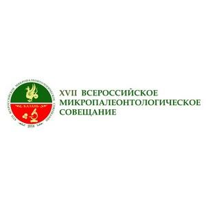 Ведущие палеонтологи России и зарубежья соберутся в Казанском университете