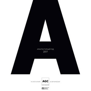 Михаил Хазанов выступит с лекцией в цикле «Архитектурный год»