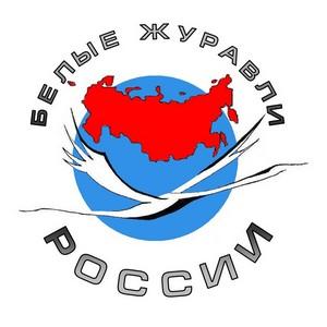 В Москве прошел Фестиваль народного единства «Белые журавли России»