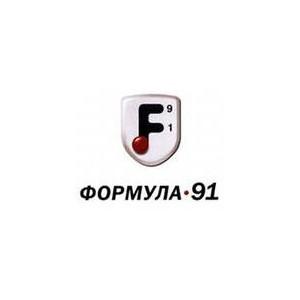 «Формула 91» расширяет возможности по покупке коммерческого автотранспорта и спецтехники
