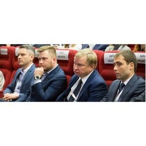 Х Юбилейный Гайдаровский Форум