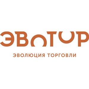 Сбербанк, Андрей Романенко и группа компаний Атол объявляют о создании новой компании «Эвотор»