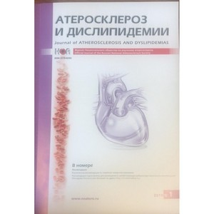 Профессор Г.А. Коновалов стал одним из авторов клинических рекомендаций под эгидой Минздрава РФ