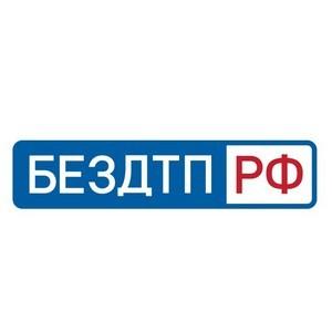 «Академия безопасного вождения» бесплатно обучит молодых водителей в 6 городах России