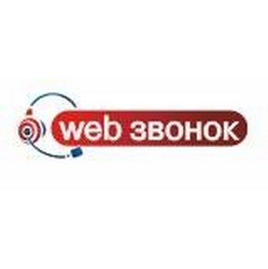 «Телигент» запустил услугу «Звонок с сайта» для сети супермаркетов STAR